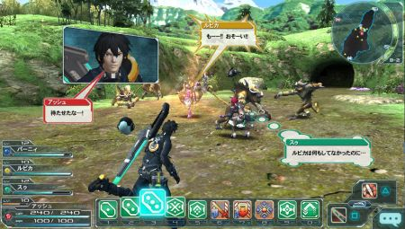 Phantasy-Star-Online-2-PS-Vita_Screenshots_2_00031
